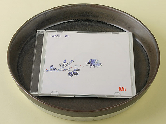 陶房青 黒 パン皿