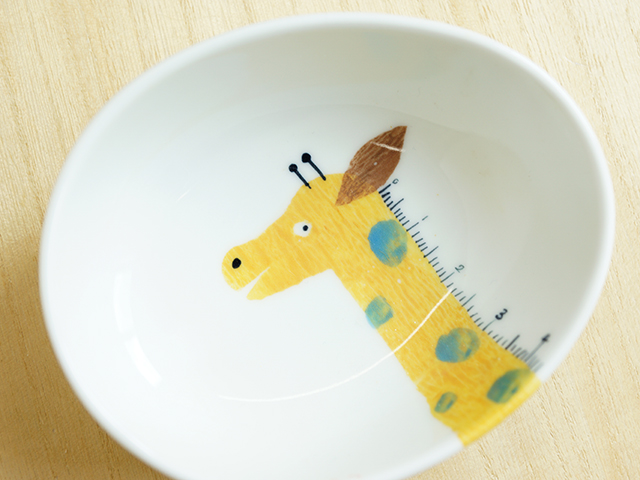 陶房青 市松 スープカップ